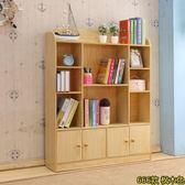 兒童書架兒童書櫃書架置物架簡易書櫃學生書架落地組合書櫥儲物櫃新款【一周年店慶限時85折】