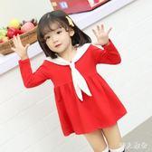 女童洋裝2018新款兒童長袖連身裙可愛女寶寶海軍風長袖短裙子zzy5087『伊人雅舍』