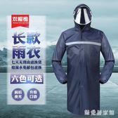 長款雨衣防水男女成人徒步單人連體戶外加厚勞保風衣雨披物業保安 QG5609『樂愛居家館』