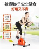 動感單車crystal水晶運動健身車家用腳踏車女動感自行車單車健身器材MKS 夢藝家