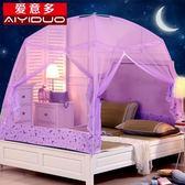 蚊帳 蒙古包免安裝三開門蚊帳1.0m床兒童可折疊式雙人家用 igo 摩可美家
