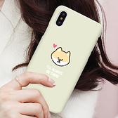 韓國 小狗狗 硬殼 手機殼│iPhone 5S SE 6S 7 8 Plus X XS MAX XR LG G6 G7 G8 V20 V30 V40 V50│z9053