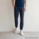 【GIORDANO】男裝3M機能運動休閒束口褲 - 05 深花藍