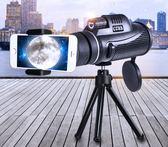 單筒手機望遠鏡高清高倍夜視非紅外人體透視特種兵成人演唱會拍照 {優惠兩天}