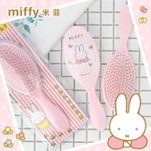 美髮梳 氣墊梳氣囊梳頭皮按摩可愛粉色梳 造型捲發梳子 【免運】