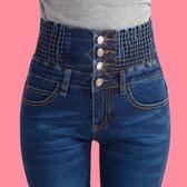 窄管褲 高腰牛仔褲女長褲大碼鬆緊腰彈力收腹排扣小腳褲 三角衣櫃