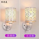 現代簡約時尚溫馨牆LED壁燈臥室床頭燈 客廳餐廳過道燈飾燈具 情人節禮物