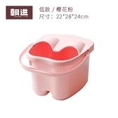 加高養生足浴桶過小腿按摩泡腳桶足浴盆塑料洗腳便攜式家用高深桶 MKS免運