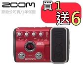 【電貝斯綜效】【ZOOM B2.1U】 【吉他效果器】【原廠公司貨含踏板/一年保固】