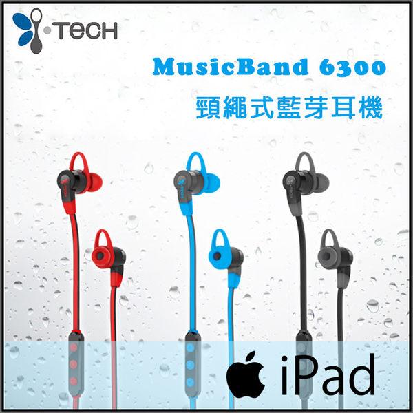 ▼i-Tech MusicBand 6300 頸繩式藍牙耳機/運動型/先創/APPLE/蘋果/IPAD mini/mini 4/2/3/4/5/Air/Air 2/Pro/NEW IPAD