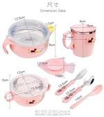 兒童餐具 寶寶注水保溫碗吸盤碗碗勺叉筷套裝 嬰兒輔食碗防燙防摔【凱斯盾】