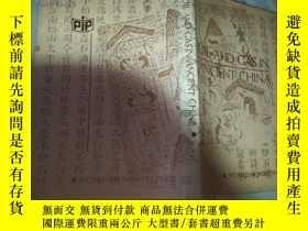 二手書博民逛書店OIL罕見AND GAS IN ANCIENT CHINA(大量