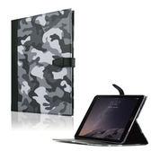 ★限時特價990+送超纖保護袋★Tunewear Tunefolio Book iPad Air 2 側翻保護套