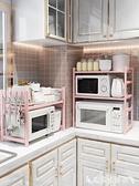 廚房微波爐置物架可伸縮臺面烤箱架收納整理家用電飯煲落地多層架 艾家 LX