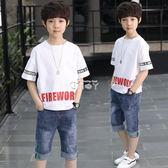 男童套裝 男童套裝中大童兒童裝12韓版短袖15歲男孩兩件套 俏腳丫