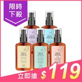韓國 RAIP R3 菁粹摩洛哥阿甘油(100ml) 多款可選【小三美日】免沖洗護髮$139