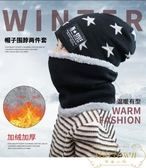 兒童帽子秋冬男童毛線帽加絨防風護耳圍巾帽子套裝【繁星小鎮】