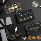 卡賀卡商務燙金空白生日賀卡節日通用感謝祝福小卡片留言卡新年【淘嘟嘟】