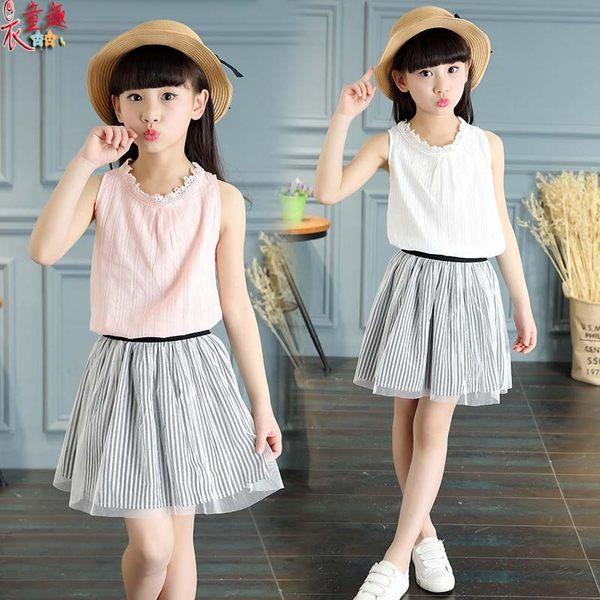 衣童趣 ♥韓版女童 時尚無袖兩件式套裝組 花邊圓領上衣+紡紗裙子 氣質休閒套裝