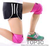 成人舞蹈護膝女膝蓋跪地運動跳舞專用加厚瑜伽海綿裝備籃球護具男「Top3c」