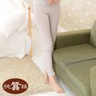 【岱妮蠶絲】AC6359E純蠶絲42針70G束口衛生長褲  (銀灰)