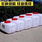 儲水桶 水桶塑膠桶大號家用臥式水桶 長方形加厚儲水箱水塔食品級大容量 伊蘿鞋包