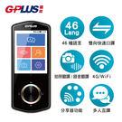 【G-PLUS】二代速譯通4G/WiFi雙向智能翻譯機-紳士黑(可插SIM卡成為分享器)