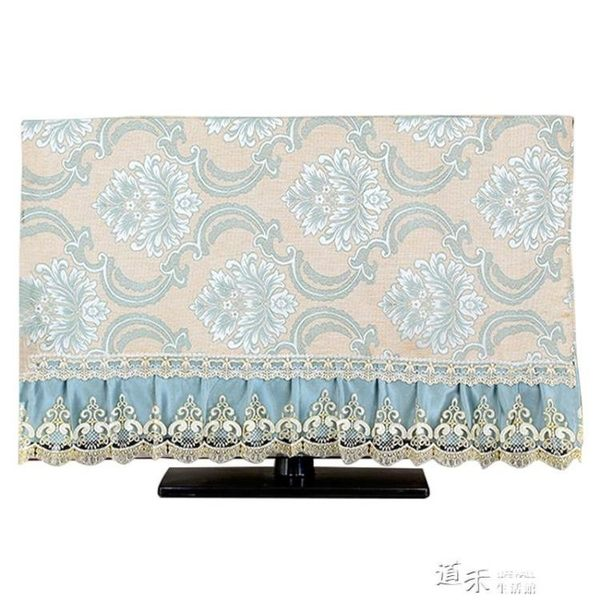 液晶電視機罩42掛式50寸布藝47歐式48蓋巾60電視罩55寸39寸防塵罩