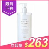 NICE&QUICK 極潤保濕植物性化妝水(500ml)【小三美日】原價$315