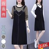 假兩件條紋口袋拼接洋裝(3色) L~5XL【944942W】【現+預】-流行前線-