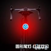 自行車尾燈USB充電山地車燈夜騎公路車騎創意尾燈【奇趣小屋】