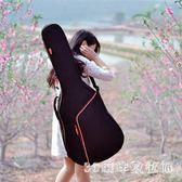 吉他袋 吉他包41吋民謠吉他琴包個性加厚雙肩包吉他套女生韓版LB19580【3C環球數位館】