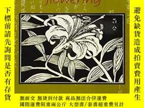 二手書博民逛書店Doubled罕見FloweringY256260 Araki Yasusada Roof Books 出版