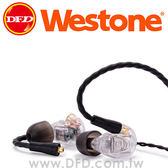 威士頓 WESTONE UM Pro 50 入耳式耳機 可換線 美國製 公司貨