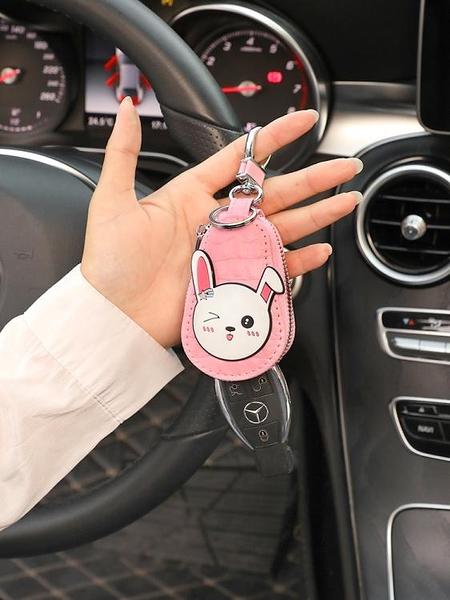 車鑰匙包卡通汽車鑰匙保護套通用鑰匙包殼皮套網紅女士韓國可愛鑰匙扣掛件 雲朵