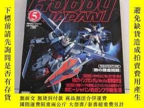 二手書博民逛書店ホビージャパン罕見Hobby JAPAN 2004、5 日文原版