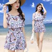 泡溫泉韓國分體小香風女生游泳衣兩件套大碼平角顯瘦海邊度假泳裝