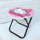 ONE HOUSE-正版-Hello Kitty手提式折合椅/折疊椅/輕巧椅/兒童椅