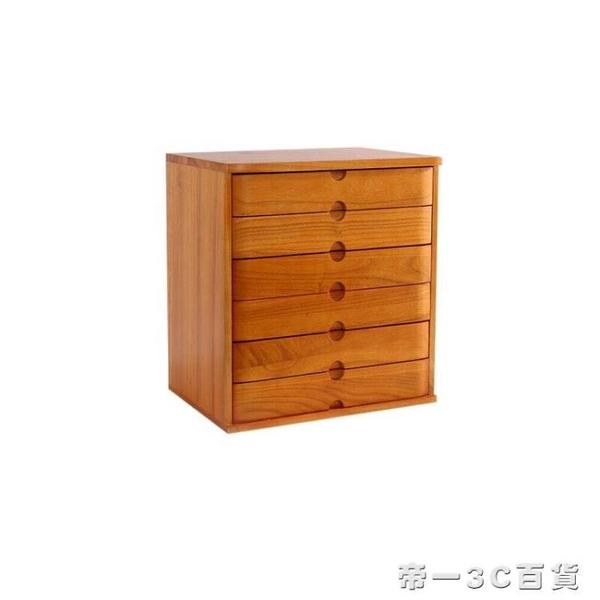 杰虎桌面收納盒抽屜式辦公盒a4紙桌上收納柜木質電腦顯示器增高架【帝一3C旗艦】