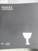 【書寶二手書T8/收藏_ZFY】Nagel_Asiatische Kunst_China Tibet_02.11.200