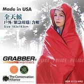 美國製 GRABBER HGR 紅銀 327g 超輕 連帽 兩用 緊急保溫毯 地墊 野餐墊,防水 防風 高絕緣 反電磁波
