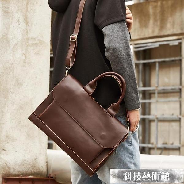 原創新款潮包時尚休閒男包男士復古單肩包商務公文包英倫風手提包 交換禮物