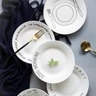 歐式陶瓷西餐盤創意字母盤子早餐盤牛排盤家用ins菜盤   LannaS