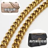 包包肩帶-雙GG包包鏈條配件單買粗包帶銅包鋁高檔不褪色鏈子可拆卸