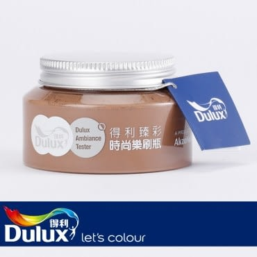 Dulux 得利 臻彩時尚樂刷瓶 古風褐色款 100ml