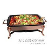不銹鋼烤魚爐木炭商用碳烤酒精爐架子海鮮大咖盤家用長方形烤魚盤     時尚教主