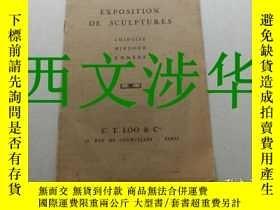 二手書博民逛書店【罕見】《盧芹齋·中國、印度和高棉雕塑展》盧芹齋文獻系列 EXPOSITION DE SCULPTUR