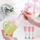 可立式海綿杯子清潔刷 杯刷 海綿刷 長柄刷 清潔刷