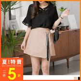 《CA1044》純色質感腰間金屬環綴配色條紋緞帶高含棉短裙.2色 OrangeBear