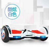 平衡車 龍吟智能電動平衡車雙輪 成人代步車兩輪體感漂移車平衡車 兒童T 免運直出